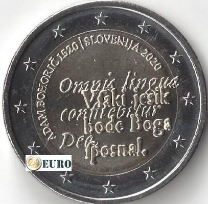 2 euro Slovenia 2020 - Adam Bohoric UNC